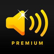 Crazy Ring PE: 手机铃声制作软件助手 for iPhone 1