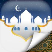 伊斯兰壁纸 – 穆斯林背景和阿拉锁屏主题免费 1