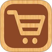 ShoppingList Pro Edition (购物列表领先版) 3.0.0