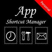 快捷方式管理工具 2.6.3