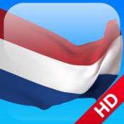 一月学会荷兰语 HD 1.31