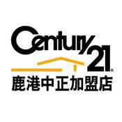 21世紀不動產鹿港店 1.01