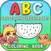 ABC水果和蔬菜着色书:学习英语词汇免费幼儿和孩子们! 1