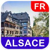 法国阿尔萨斯 离线地图 - PLACE STARS