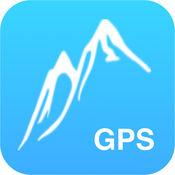 Altimeter GPS  5.48