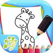 儿童绘画涂鸦画画板游戏免费-宝宝画图画画简笔画教程