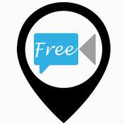 行车记录仪「TripREC免费版」 2.2.0