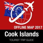 库克群岛 旅游指南+离线地图