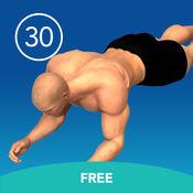 男子普朗克30天免费的挑战