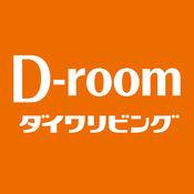 D-roomアプリ - ダイワハウスの物件情報