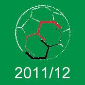 意大利足球甲级联赛2011-2012年-的移动赛事中心