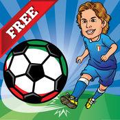 足球比赛意大利 - Italy Football 1