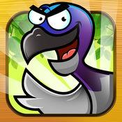 Birds Poop Guano 猎头 2.1