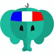 法语学习 - 法语单词和短语 - 法语翻译和发音