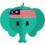 马来语学习 - 马来语单词和短语 - 马来语翻译和发音 1.0.1