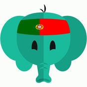 学习葡萄牙语 - 语翻译,单词和旅行短语 1.0.0