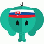 學習斯洛伐克语 - 去斯洛伐克旅游用的翻譯,單詞和短语