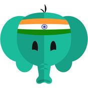 自学印地语语言必备神器 - 带有抽认卡和母语发音的免费离线短语手册