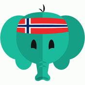 去挪威旅行自学挪威语的必备教程