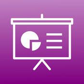 2Screens - 演示专家 1.12.3
