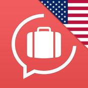 学美国英语 - 学习读、说和拼写:发音学习语言 2.3.2