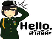 Lady Police贴纸,设计:wpitipong