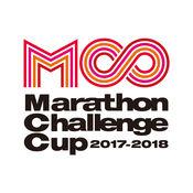 MCC(マラソンチャレンジカップ)公式アプリ