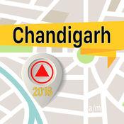 Chandigarh 离线地图导航和指南 1