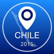 智利离线地图+城市指南导航,景点和运输
