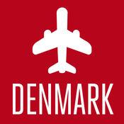 丹麦旅游攻略