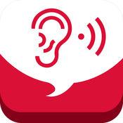 听力分贝测试仪-关爱你的耳朵!