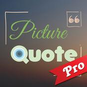图片报价临: - 添加文本在爱情,友情,激励更多图片 1