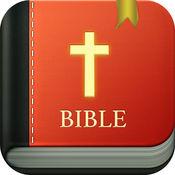 圣经 – 圣经中...