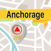 安克拉治 离线地图导航和指南