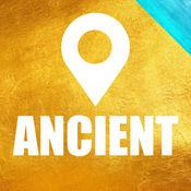 Ancient Pin - 古代地方, 考古地点
