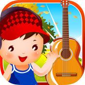 宝宝玩具吉他 - 触控和学习首款有童谣的学步宝宝乐器