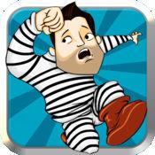 到监狱监狱中断运行逃命 — 免费玩游戏