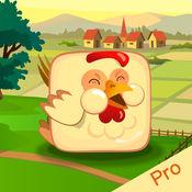 堆母鸡 Pro - 趣味找角度
