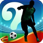 猜精英足球运动员测验 - 英国版游戏 - 免费应用程序