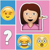 猜测表情符号测验有趣的成瘾和猜谜游戏专业