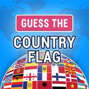 猜国旗测验 - 常识 1.1