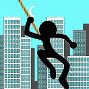 绳索飞人:我的火柴人忍者飞翔世界 1