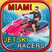 Miami jets Kira查尔斯 - free riptide 3D racing game