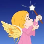 天使战力的射手...