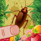 蟑螂蚂蚁粉碎机 ...