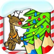 圣诞 多彩 - 免费 填色本 书 对于 孩子们 1