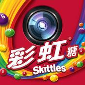 Skittles 彩虹照反