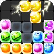 Candy Fruits Mania -可愛和令人上癮的塊益智遊戲為孩子們