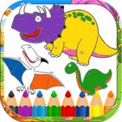 恐龙着色书 動物 遊戲