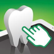 牙易「牙科诊疗大师(专业版)」-英文版(提供试用)